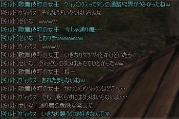 20120308-01.jpg