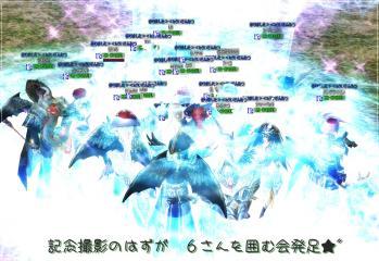 20120310-07.jpg
