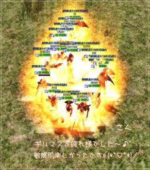 20120310-08.jpg