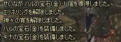 20120318-04.jpg