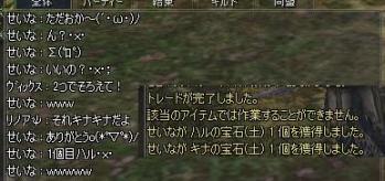 20120319-04.jpg
