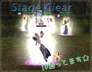 20120325-01.jpg