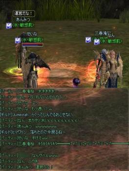 20120325-10.jpg