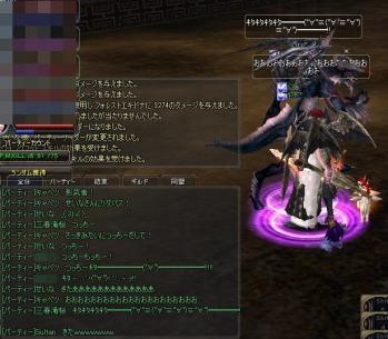 20120328-02.jpg