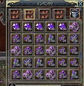 20120410-04.jpg