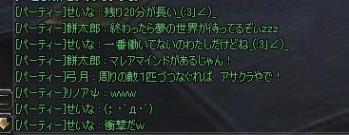 20120422-04.jpg
