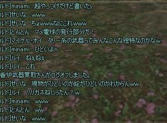20120528-05.jpg