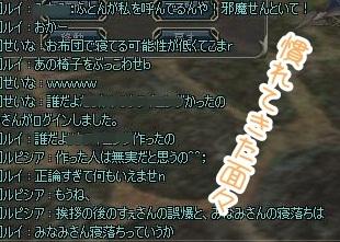 20120606-05.jpg