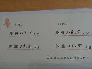 DSC01355_R.jpg