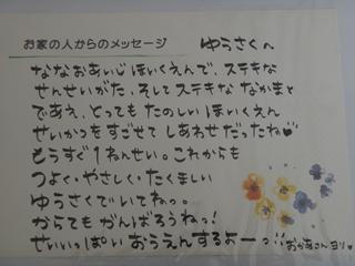 DSC01357_R.jpg