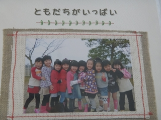 DSC01363_R.jpg