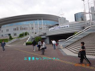 DSC01729_R.jpg