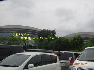 DSC01749_R.jpg