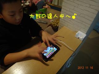 DSC02118_R.png
