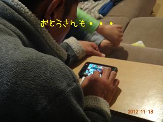DSC02119_R.png