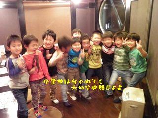 P3240009_R_20120326141024.jpg
