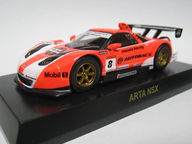 ARTA-01.jpg