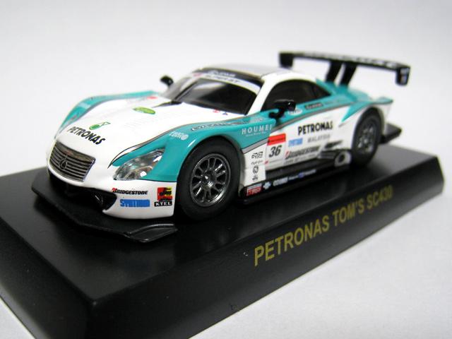 PETRONAS-01.jpg