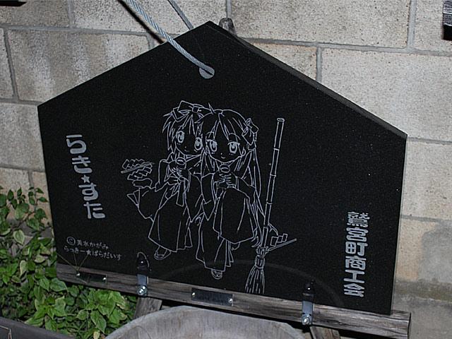 washi-04.jpg