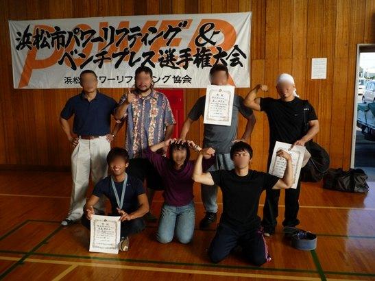2011浜松ベンチ (4)