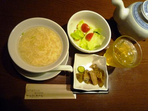 龍虎餐房long-hu dining1110?