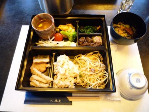 京都2011・11 (1)