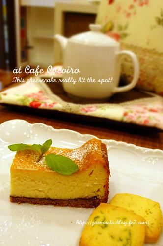 CoCoiroのチーズケーキセット
