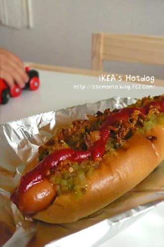 IKEAのホットドッグ
