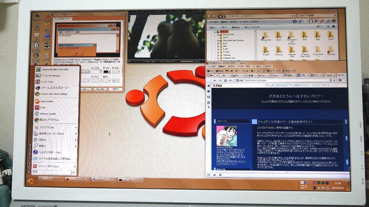 Win7ub01.jpg