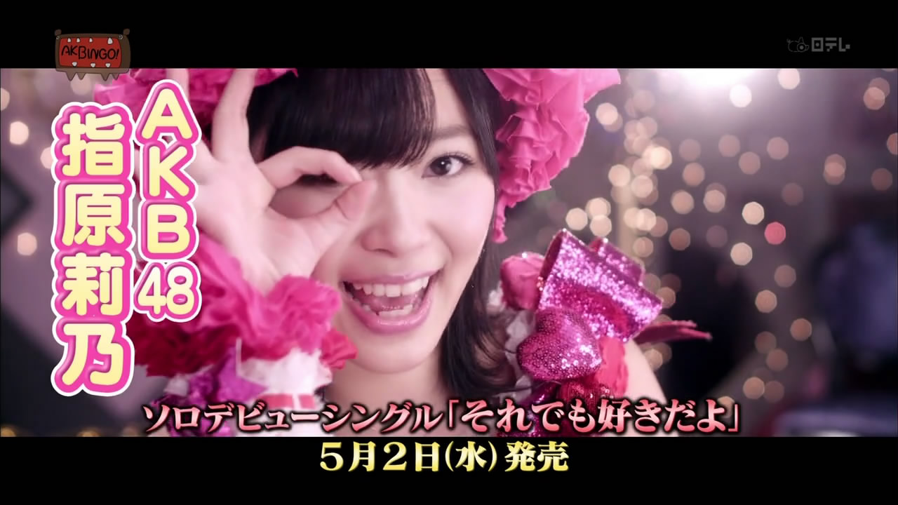 sashinogi01.jpg