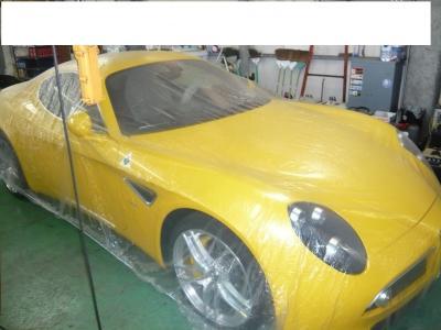 8C Yellow