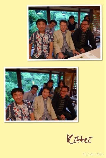 fc2blog_20141006064348b57.jpg