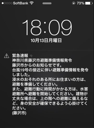 fc2blog_2014101406363424d.jpg