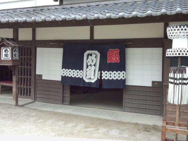 京都映画村