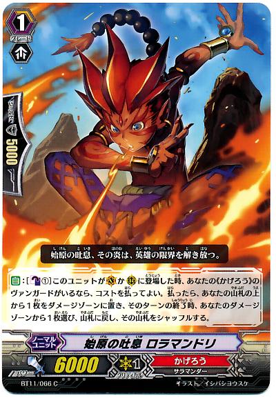 card100012726_1.jpg
