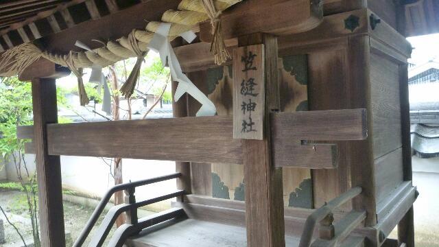 元伊勢参詣の旅1:笠縫神社