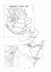 神門神社周辺地図+