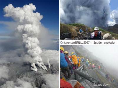 140928 Volcano Ontake-san explosion 01