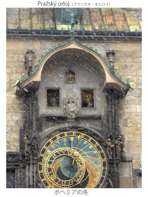 Pražský orloj 1 copy
