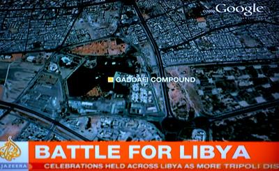 Tripoli Fallen 05 Compound.jpg