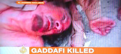Gada dead 2