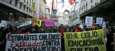相似デモ Students Santiago
