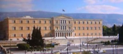 Athene Palisment gebouw