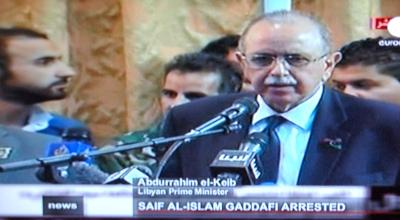 リビア新首相