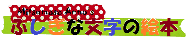 Arika文字