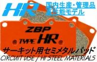 ZBP HR