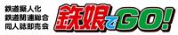 tetsu_ go_bana