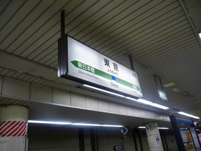 P1030484.jpg