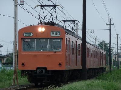 P1070109.jpg