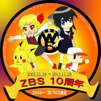 ZBS10th.jpg